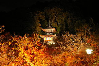 Buddhist temple in Kyoto Prefecture, Japan