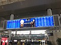 Electronic signage in Nanjing South Station.jpg