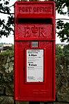 Elizabeth II Postbox, Leathley - geograph.org.uk - 1426417.jpg