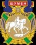 Эмблема Шумена.png