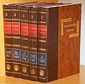 Encyclopaedia Beliana 1.JPG