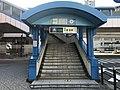 Entrance No.2 of Osakako Station.jpg