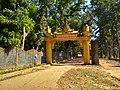 Entry gate of Rangkut Banasram Pilgrimage Monastery.jpg