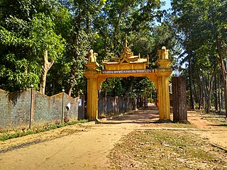 Entry gate of Rangkut Banasram Pilgrimage Monastery.jpg