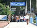 Entry to Niel Island from Bharatpur Jetty, Andaman Island, India.JPG