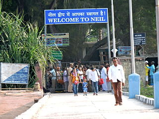 Entry to Neill Island from Bharatpur Jetty.