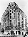 Equitable Building (Atlanta 1892).jpg
