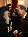 Eröffnung des Zentrums für Interreligiösen und Interkulturellen Dialog (8232485716).jpg
