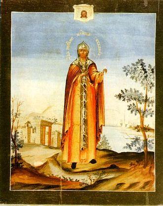 Eudokia of Heliopolis - Image: Eudokia of Heliopolis