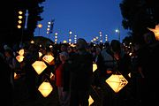 Eureka Dawn Lantern walk 2004
