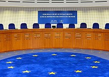 European Court of Human Rights, courtroom, 2014 (cropped).JPG