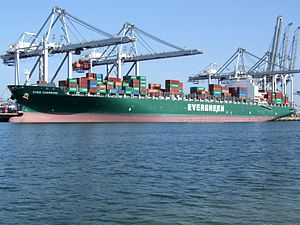 Ever Charming p1, at the Amazone harbour, Port of Rotterdam, Holland 10-Sep-2006.jpg