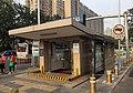 Exit C2 of Wanshoulu Station (20170704173650).jpg