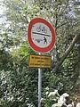 Fahrräder und Handwagen verboten.jpg