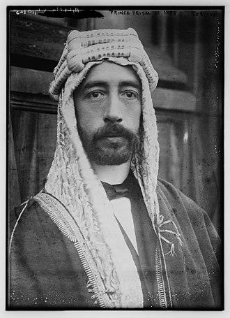 Faisal I of Iraq - King Faisal of Iraq circa 1920
