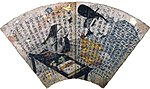 Fan shaped paper with text in Chinese script over a painting of a man, a woman and plants.