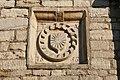 Farish Almshouses date stone - geograph.org.uk - 327416.jpg