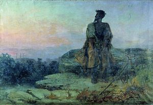 Иуда. 1874