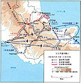 Fight for the Owen Stanley Range - 18 Sep.-15. Nov. 1942(Japanese).jpg