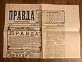 First Issue of PRAVDA.jpg