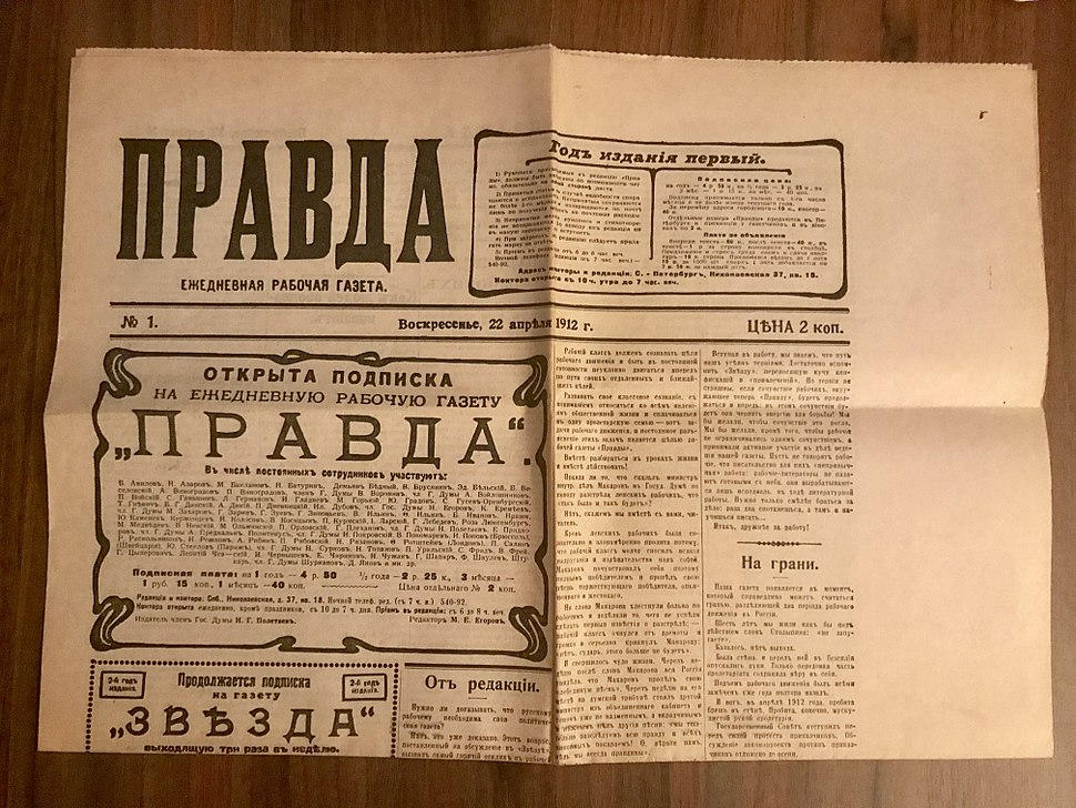 First Issue of PRAVDA