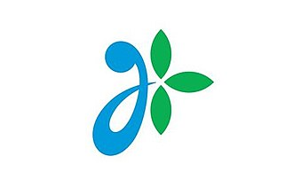 Misato, Miyazaki - Image: Flag of Misato Miyazaki