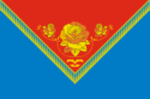 Pavlovo-Posadsky District - Image: Flag of Pavlovo Posadsky rayon (Moscow oblast)