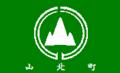 Flag of Sanboku Niigata.png