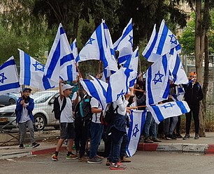 Flags dance in Jerusalem 2018 13a.jpg