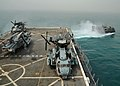 Flickr - Official U.S. Navy Imagery - A landing craft air cushion departs the well deck..jpg