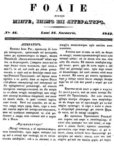 File:Foaie pentru minte, inima si literatura, Nr. 46, Anul 1842.pdf