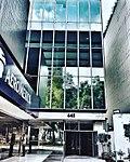 Former Aeromexico HQ Reforma 445.jpg