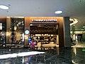 Fourways Mall Starbucks.jpeg