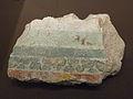 Fragment à frises-Place Kléber-Musée archéologique de Strasbourg.jpg