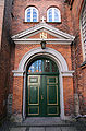 Fredens Kirke Copenhagen entrance.jpg