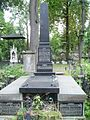 Freyers grave-Warszawa.jpg