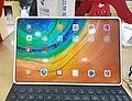 Front of Huawei MatePad Pro (white panel).jpg