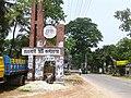 Frontier of Rajshahi City Corporation.jpg