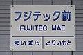 Fujitec-Mae Station-02.jpg