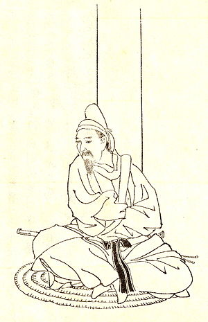 Fujiwara no Tsuginawa cover