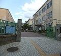 Fukakusa elementary school.JPG