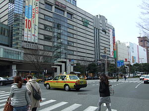 The Tenjin area which is the center of Fukuoka City.