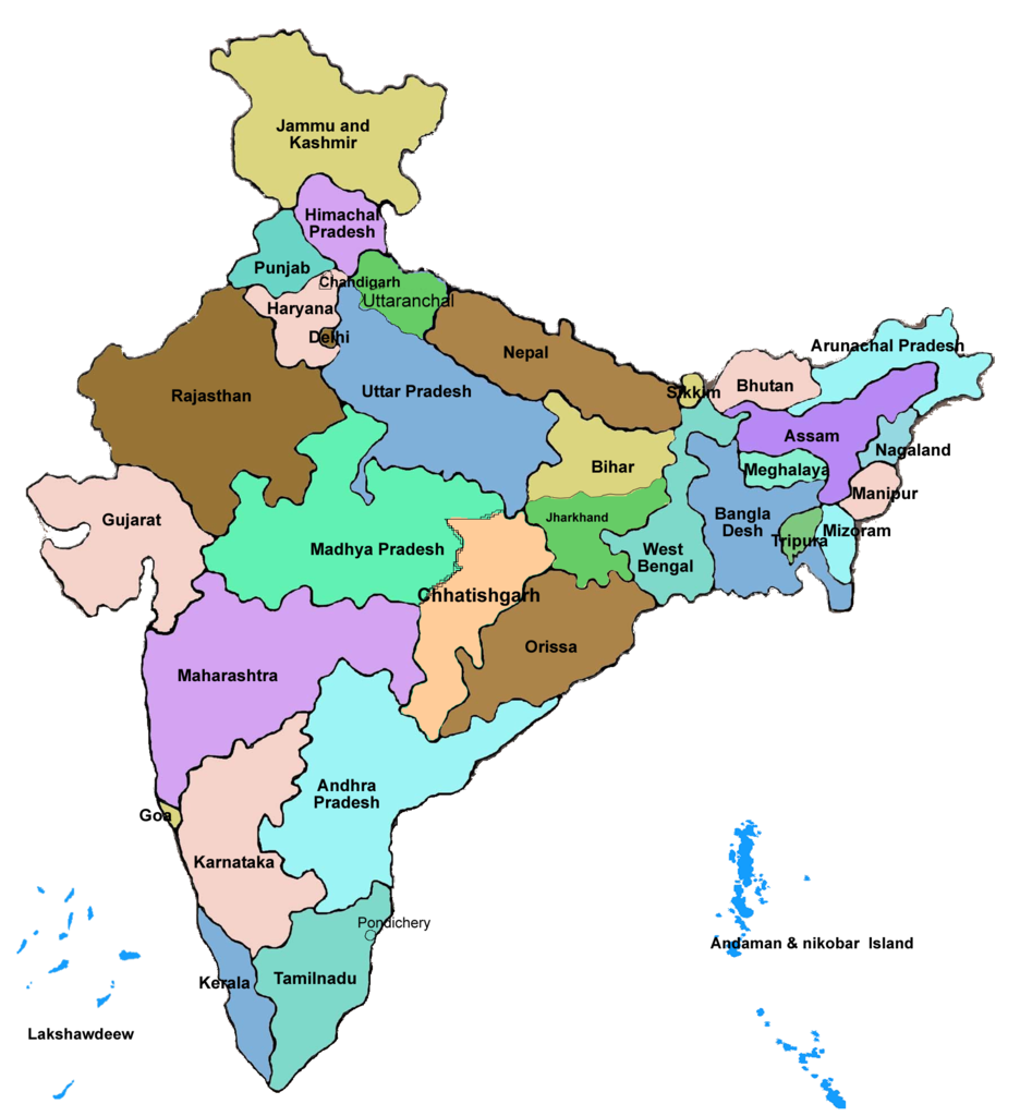 India Full Map File:Full india map.png   Wikimedia Commons India Full Map