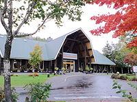 Furusato-Moyo spa-inn-Maple-Lodge.JPG