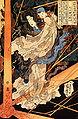 Fusehime saving Inue Shimbyoe Masahi from a thunderboit.jpg