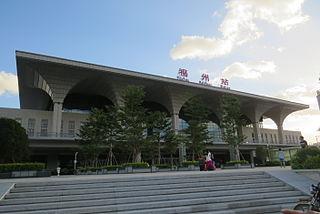 Fuzhou railway station railway station in Fuzhou, Fujian, China