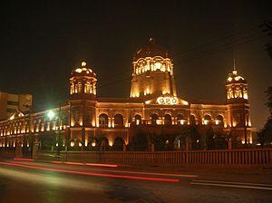 Ganga Ram - Image: GPO Mall Road Lahore