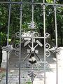 Gate Detail 1, Botanical Gardens, Banksa Stiavnica, Slovakia.JPG