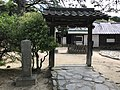 Gate of former residence of Sugi Family in Shoin Shrine.jpg