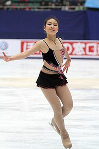 Geng Bingwa Cup of China 2010.jpg